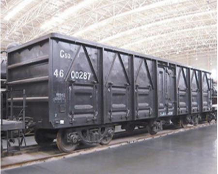 C5D敞车